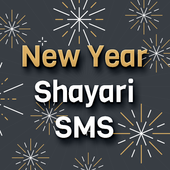 New year SMS & Greetings 2018 1.0