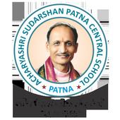 Patna Central School 1.5