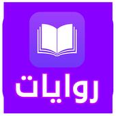 com.pdf.stories.books_novels 1.3