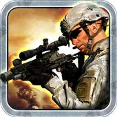 Sniper Cross Fire Kill 1.0