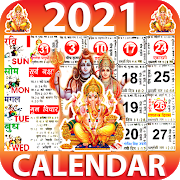 2019 Calendar 2.3