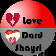 Dard Love Shayri In Hindi 1.1