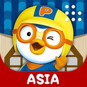 뽀로로의 RPG : 힐더월드 - 아시아 1.00.7