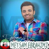Meysam Ebrahimi- ميثم ابراهيمي 1.0