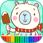 Puppy Dolls Coloring Books 1.0.0