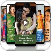 Gujarati Full screen video status - Lyrical Status 1.0