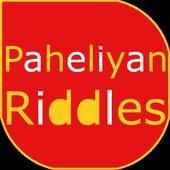Paheliyan Riddles 1.0
