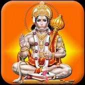Hanuman Photo Frame 1.5