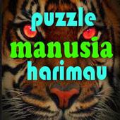 Photo Puzzle Manusia Harimau 1.2