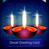 Diwali Greeting Cards 2017 1.1