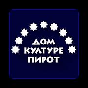 Dom Kulture Pirot 1.0