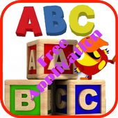 ABC เสริมทักษะการอ่าน A-Z 1.0