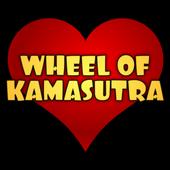 Wheel Of Kamasutra