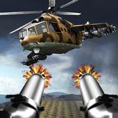 Gunship Rescue Force Battle 3d 1.1