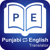 English to Punjabi Translator 1 0 APK Download - Android