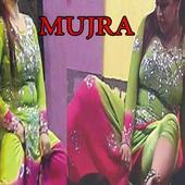Pakistani Mujra Dance Videos (New Stage Show 2018) 23 01