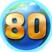 Around the World in 80 Days 1.4