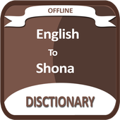 English To Shona Dictionary 1.0