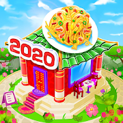 The Cooking Game- Master Chef Kitchen for Girls 2.0.7