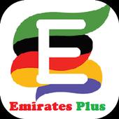 Emirates Plus 3.6.7