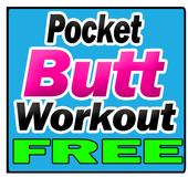 FREE Butt Video Workout App 1.2