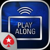 Как играть в PokerStars за прокси сервером | Онлайн покер на
