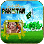 Pakistan photo frames 1.0