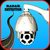 Police Radar Detector : Speed Camera Simulator
