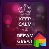 큰 꿈을 가져 도돌런처 테마 4.1