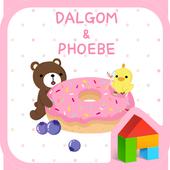 bear & chick dodol theme 4.1