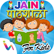 Top 49 Apps Similar to Jain Lok