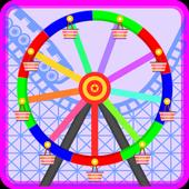 Amusement Theme Park Ferris Wheel Ride Unlimited. 5.0