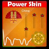 China PowerAmp Skin 3.0