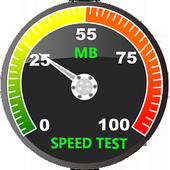 Teste de velocidade da internet:Speed Test 1