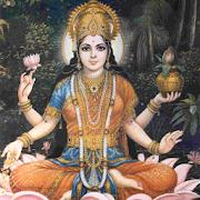 KanakaDhara Stotram - Telugu 1.0