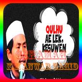Ceramah Lucu K.H Anwar Zahid Offline 2.0