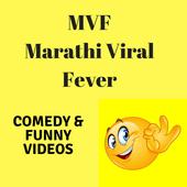 Marathi Viral Fever - Funny Marathi Videos 4