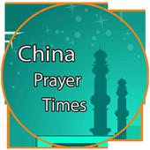 China prayer times 1