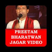Pritam Bhartwan  Garhwali Jaagar -Pritam Bhartwan 1.4