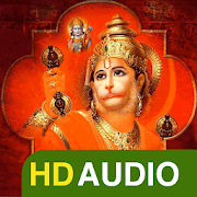 Hanuman Chalisa (HD Audio) 5.9