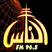 Alnas Radio 3.3.4