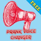 Justin Bieber Fake Call 3 0 APK Download - Android