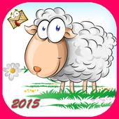 رسائل تهنئة عيد الفطر 2016 HD 1.0