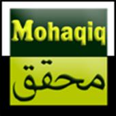 Mohaqiq Al-Quran 2.9.1