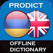 Armenian - English dictionary