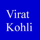 Virat Kohli 1.2