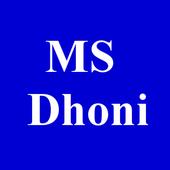 MS Dhoni 1.1
