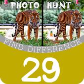 Photo Hunt game Leopard 3.0