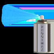 Spray Simulator (No Ads) spray-19.0