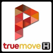 Pronet-True4G 1.0.7